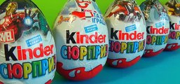 5 Kinder Surprise eggs unboxing MARVEL SpiderMan Kinder Surprise eggs TRANSFORMERS! [Full Episode]