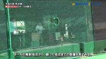 Un maître de iaidô tranche une balle de baseball lancée à 160 km/h