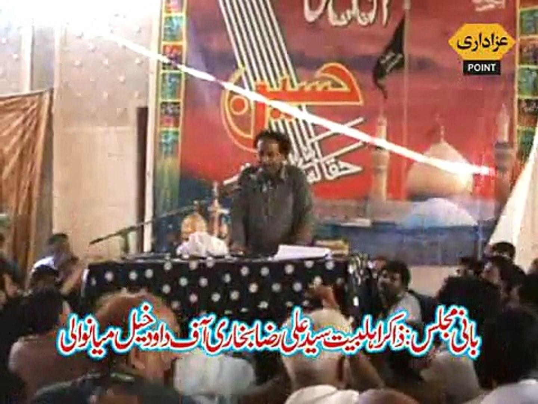 Zakir Manzoor Hussain Shah Majlis 28 August 2015 Jalsa Zakir Ali Raza Daid Khail