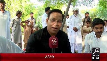 Hum Poochain Gey 18-10-2015 - 92 News HD