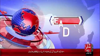 Headlines - 10:00 PM – 18 Oct 15 - 92 News HD