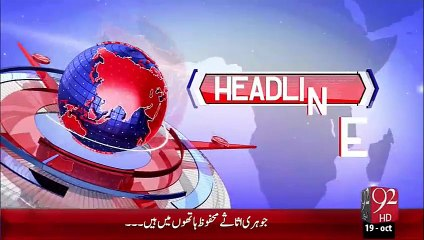 Headlines - 12:00 AM – 19 Oct 15 - 92 News HD