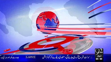 Headlines - 04:00 AM – 19 Oct 15 - 92 News HD