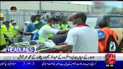 Headlines - 06:00 AM – 19 Oct 15 - 92 News HD