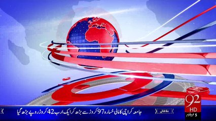 Headlines - 07:00 AM – 19 Oct 15 - 92 News HD