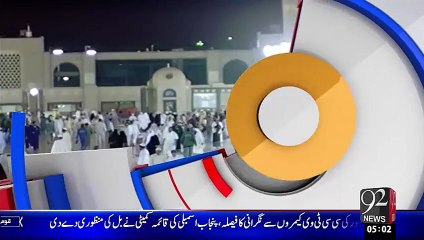 Farman-E-Mutafa –Hazrat Muhammad (S.W) Sy Mushabaht – 19 Oct 15 - 92 News HD