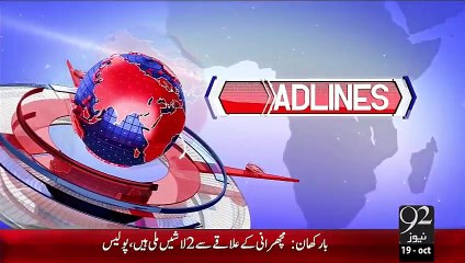 Headlines - 09:00 AM – 19 Oct 15 - 92 News HD