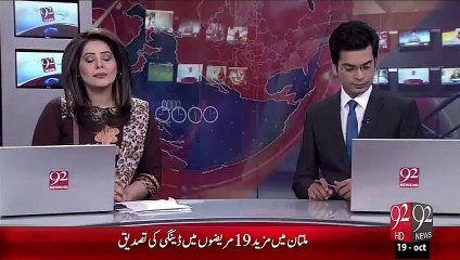 Breaking News– Wazeer-E-Azam Aj 4 Roza Dorhy Pr America Rawana Hn Gay– 19 Oct 15 - 92 News HD