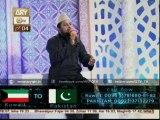 Manqabat Salam alay Nabi Ho Tum Par - Rashid Azam