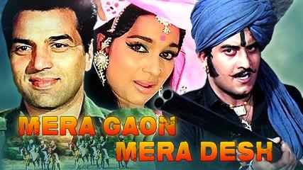 Mera Gaon Mera Desh | Full Hindi Movie | Dharmendra, Vinod Khanna, Asha Parkeh