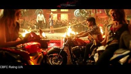 Ram Charan Bruce Lee Post Release Teaser 3