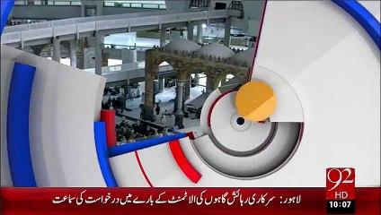 Irshad-E-Bari Talla – Koi Chez Allah Sy Ojhal Ni– 19 Oct 15 - 92 News HD