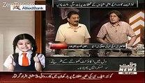 Why General Raheel Sharif Will Visit America After Nawaz Sharif...Story Revel