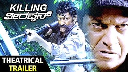 RGV's Killing Veerappan Kannada Trailer 2 | Shivaraj Kumar | Sandeep Bharadwaj