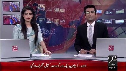 Pakpattan Bahishti Darwaza Aj Khol Dia Jye Ga – 19 Oct 15 - 92 News HD