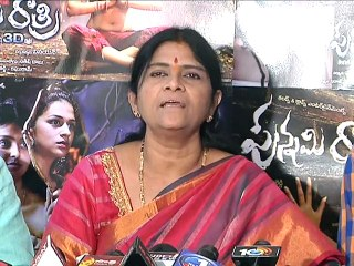 Punnami Rathri Movie Press Meet