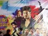 Veeri Veeri Gummadi Pandu Movie Trailar Launching Event