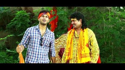 Veeri Veeri Gummadi Pandu Movie Trailer