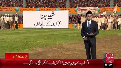Bharti Intehapasandi Pr Pakistani Awam Ki Ray – 19 Oct 15 - 92 News HD