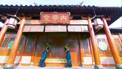 班淑傳奇 第3集 Ban Shu Legend Ep3