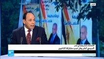 الانتخابات التشريعية المصرية.. السيسي أمام رهان نسب مشاركة الناخبين