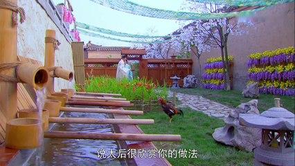 班淑傳奇 第18集 Ban Shu Legend Ep18