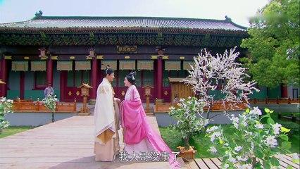 班淑傳奇 第20集 Ban Shu Legend Ep20
