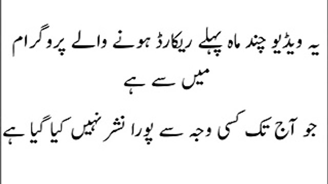 Video Leaked of Religious Debate Between Maulana Abdul Aziz and Tayyaba Khanum on Very Sensitive Issue – Must Watch