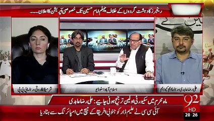 Hum Dekhain Gaay 19-10-2015 - 92 News HD