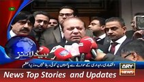 ARY News Headlines 20 October 2015, Geo Pakistan 20th Oct 2015
