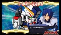 SDガンダム ストライカーズ「SR クロスボーン・ガンダムX1」