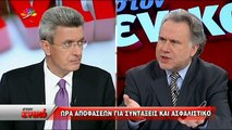 Real.gr στον ενικό Γ Κατρούγκαλος τέλος στις επικουρικές συντάξεις