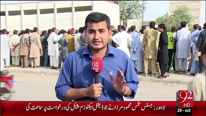 Karachi Rangers Search Operation – 20 Oct 15 - 92 News HD