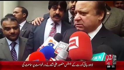 Wazeer-E-Azam Pakistan Ky Mufadat Ka Hr Soorat Tahafoz Karain Gay – 20 Oct 15 - 92 News HD
