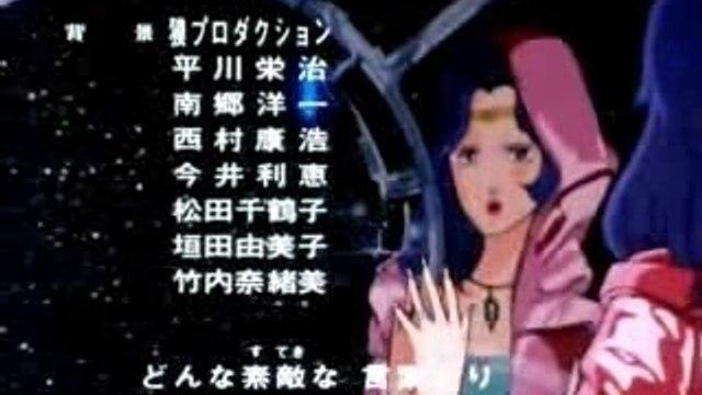 Aoki Ryuusei SPT Layzner ed1