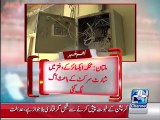 Fire in Excise deptt Multan due short circuit
