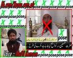 Astaghfirullah: Should Maulana Tariq Jamil Use This Words For Hazrat Imam Hussain (R.A)