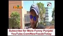 Shahid Afridi Best Funny Punjabi Totay on Misbah ul Haq Funniest Tezabi Totay Ever -