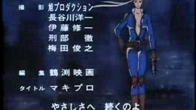 Aoki Ryuusei SPT Layzner ed2