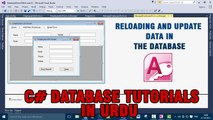 P(4) C# Access Database Tutorials In Urdu - Reloading And Updating Data