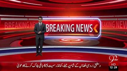 Breaking News– Faislabad Sher Or Rana Ky Darmiyan Sulah Ki Koshishain Nakam- 92 News HD