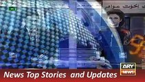 ARY News CRAZY Headlines 20 October 2015,Geo Pakistan 20th Oct 2015