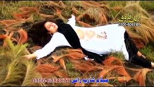 madam shazia rani song rog 2015