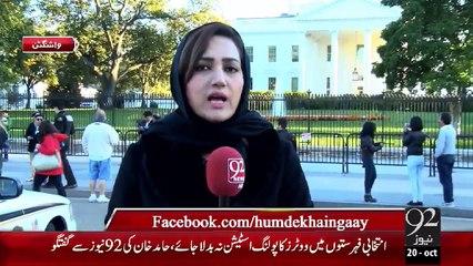 Hum Dekhain Gaay 20-10-2015 - 92 News HD