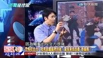 20151020 新聞龍捲風 08