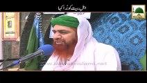 Ahle Bait ko Bura Kaha   Haji Imran Attari-Short Bayan