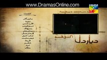 Diyar e Dil Episode 33 promo on Hum TV in High Quality - 20th October 2015 - Video Dailymotion