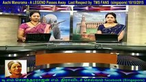 Aachi Manorama - A LEGEND Passes Away   Last Respect by  TMS FANS  (singapore) 10-10-2015 vol  3
