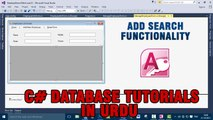 P(2) - C# Access Database Tutorials In Urdu - Add Search Functionality