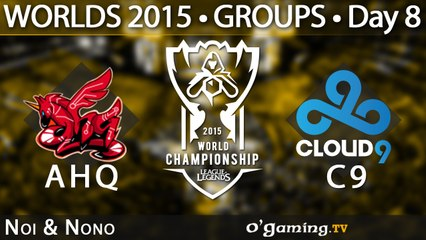 ahq e-Sports Club vs Cloud9 - World Championship 2015 - Phase de groupes - 11/10/15 Game 3
